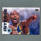 1994-95 Emotion Basketball #029 Tim Hardaway - Golden State Warriors