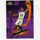 1995-96 Skybox Premium Basketball #111 Dennis Rodman - San Antonio Spurs