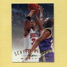 1994-95 Emotion Basketball #117 Scottie Pippen MAS - Chicago Bulls