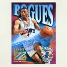 1996-97 Z-Force Basketball Z-Cling #08 Muggsy Bogues - Charlotte Hornets