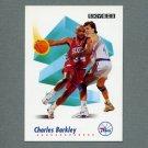 1991-92 SkyBox Basketball #211 Charles Barkley - Philadelphia 76ers