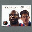 1993-94 SkyBox Premium Basketball #311 Moses Malone / Shawn Bradley - Philadelphia 76ers