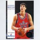 1993-94 SkyBox Premium Basketball #290 Gheorghe Muresan RC - Washington Bullets