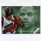 1995-96 Flair Basketball #230 Charles Barkley STY - Phoenix Suns