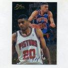 1995-96 Flair Basketball #038 Allan Houston - Detroit Pistons