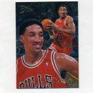 1995-96 Flair Basketball #018 Scottie Pippen - Chicago Bulls