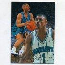 1995-96 Flair Basketball #010 Muggsy Bogues - Charlotte Hornets
