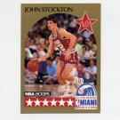 1990-91 Hoops Basketball #025 John Stockton AS - Utah Jazz