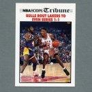 1991-92 Hoops Basketball #539 Scottie Pippen / James Worthy FIN