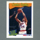 1991-92 Hoops Basketball #531 Charles Barkley AL - Philadelphia 76ers