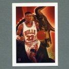 1991-92 Hoops Basketball #506 Scottie Pippen TC - Chicago Bulls
