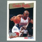 1991-92 Hoops Basketball #487 Charles Barkley SC - Philadelphia 76ers