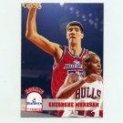 1993-94 Hoops Basketball #418 Gheorghe Muresan RC - Washington Bullets