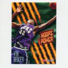 1994-95 Hoops Basketball Power Ratings #PR29 Vin Baker - Milwaukee Bucks