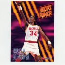 1994-95 Hoops Basketball Power Ratings #PR20 Hakeem Olajuwon - Houston Rockets