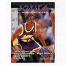 1994-95 Hoops Basketball #430 Eddie Jones / Lindsey Hunter TOP
