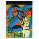 1995-96 Hoops Basketball Number Crunchers #13 Gary Payton - Seattle Supersonics