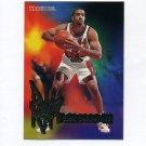 1995-96 Hoops Basketball #251 Alan Henderson RC - Atlanta Hawks