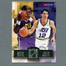 1996-97 Hoops Basketball Head to Head #HH10 Karl Malone / John Stockton - Utah Jazz