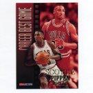 1996-97 Hoops Basketball #341 Scottie Pippen CBG - Chicago Bulls
