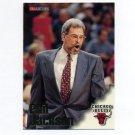 1996-97 Hoops Basketball #252 Phil Jackson CO - Chicago Bulls