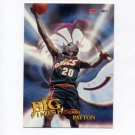 1996-97 Hoops Basketball #188 Gary Payton BF - Seattle Supersonics