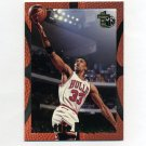 1994-95 Embossed Basketball #016 Scottie Pippen - Chicago Bulls
