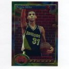 1993-94 Finest Basketball #106 Reggie Miller CF - Indiana Pacers