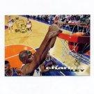 1993-94 Stadium Club Basketball Rim Rockers #3 Charles Barkley - Phoenix Suns