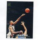 1993-94 Stadium Club Basketball #328 David Robinson - San Antonio Spurs