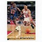 1993-94 Stadium Club Basketball #300 Scottie Pippen - Chicago Bulls NM-M