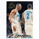 1994-95 Stadium Club Basketball #167 Alonzo Mourning - Charlotte Hornets