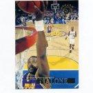 1994-95 Stadium Club Basketball #162 Karl Malone TTG - Utah Jazz