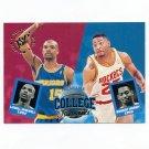 1994-95 Stadium Club Basketball #106 Robert Horry / Latrell Sprewell CT