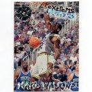 1995-96 Stadium Club Basketball #127 Karl Malone EC - Utah Jazz