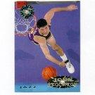 1995-96 Stadium Club Basketball #100 John Stockton - Utah Jazz
