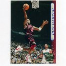1996-97 Stadium Club Basketball #158 Ron Harper - Chicago Bulls