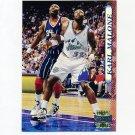 1996-97 Stadium Club Basketball #135 Karl Malone - Utah Jazz