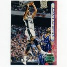 1996-97 Stadium Club Basketball #118 Sean Elliott - San Antonio Spurs