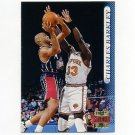 1996-97 Stadium Club Basketball #094 Charles Barkley - Houston Rockets