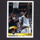 1995-96 Topps Basketball #009 Karl Malone LL - Utah Jazz