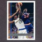 1997-98 Topps Basketball #107 Charles Oakley - New York Knicks