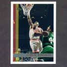1997-98 Topps Basketball #101 Alonzo Mourning - Miami Heat