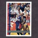 1997-98 Topps Basketball #071 Clyde Drexler - Houston Rockets