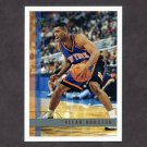 1997-98 Topps Basketball #057 Allan Houston - New York Knicks