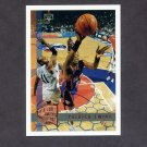 1997-98 Topps Basketball Minted in Springfield #032 Patrick Ewing - New York Knicks
