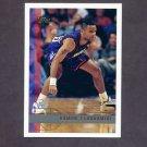 1997-98 Topps Basketball #007 Damon Stoudamire - Toronto Raptors