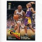 1995-96 Collector's Choice Basketball #360 Avery Johnson / Nick Van Exel