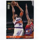 1995-96 Collector's Choice Basketball #341 Charles Barkley SR - Phoenix Suns
