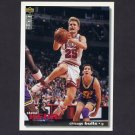1995-96 Collector's Choice Basketball #135 Steve Kerr - Chicago Bulls